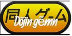 Doujin (Copier)