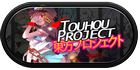 Touhou Project Medias Wheels Themes Artworks Box 3D Videos