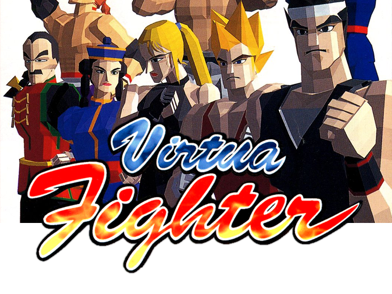 how to play virtua fighter in yakuza